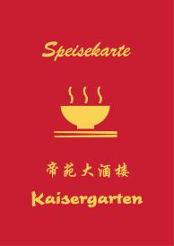 Kaisergarten_Speisekarte 1-1