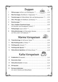 Kaisergarten_Speisekarte 3-1